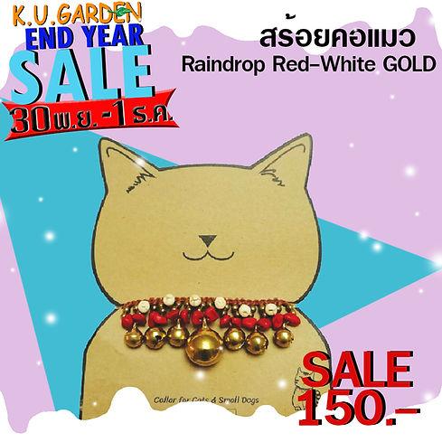 RD gold red white.jpg