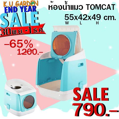 tomcat 790.jpg
