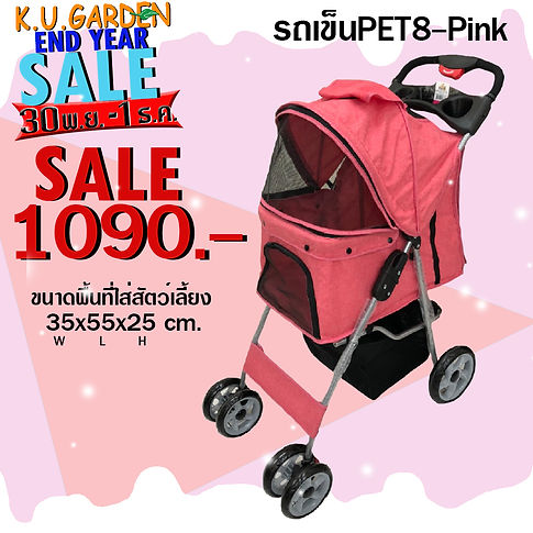 Pet8-pink.jpg