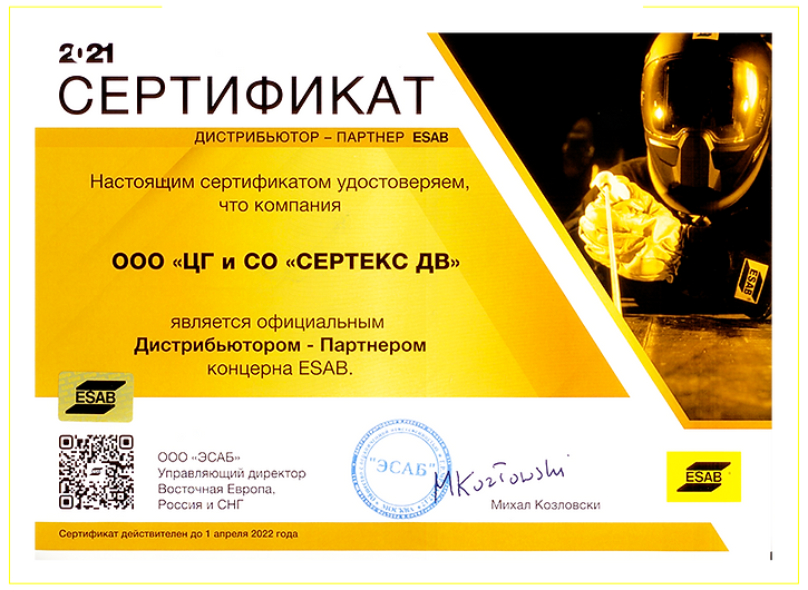 Сертификат рамка2.png
