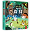 Thumbnail: 有趣的动物园(立体翻翻书)The Interesting Zoo (Lift-the-Flap Pop-Up Book)