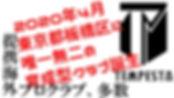【CAT】CF_トップ_rev3.01.jpg