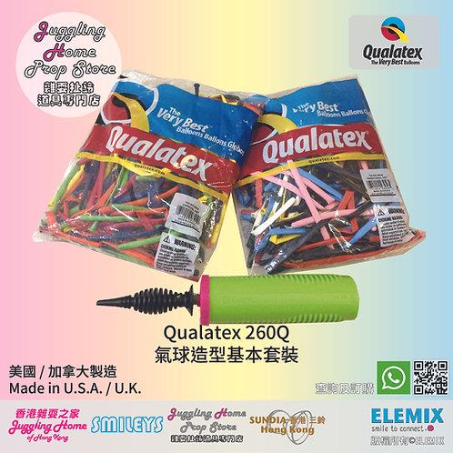 Qualatex 260Q 氣球造型基本套裝