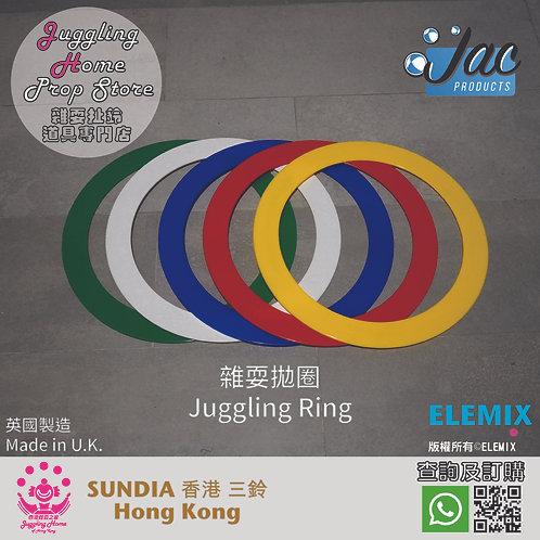 JAC Juggling Ring 英國雜耍拋環