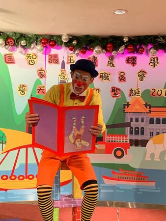 Bo the clown