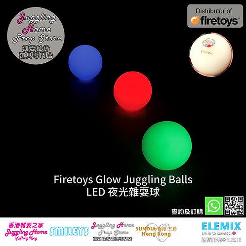 Firetoys LED Glow Juggling Ball LED 雜耍球
