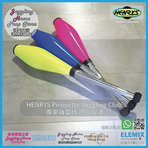HENRYS 專業雜耍拋樽 Henry's Pirouette Juggling Club  德國製造