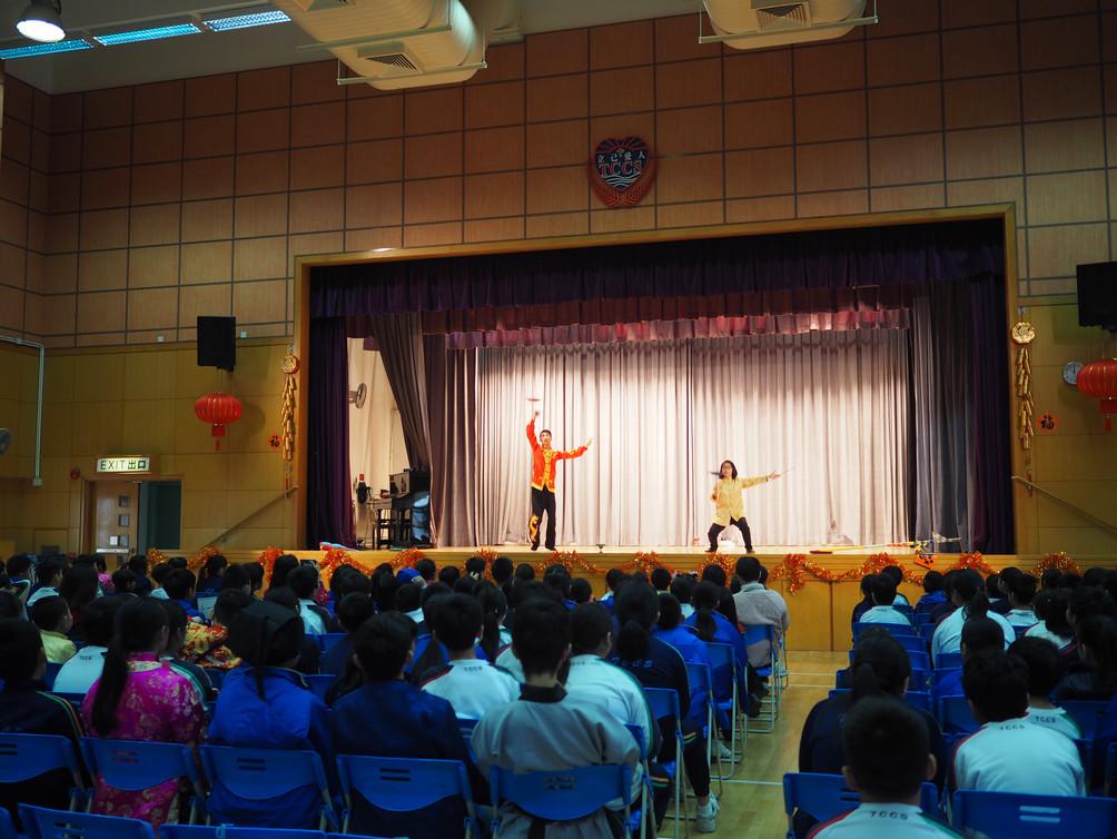 傳統雜耍文化嘉年華