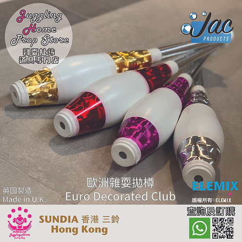 JAC Euro Decorated Juggling Club 歐洲風格雜耍拋樽