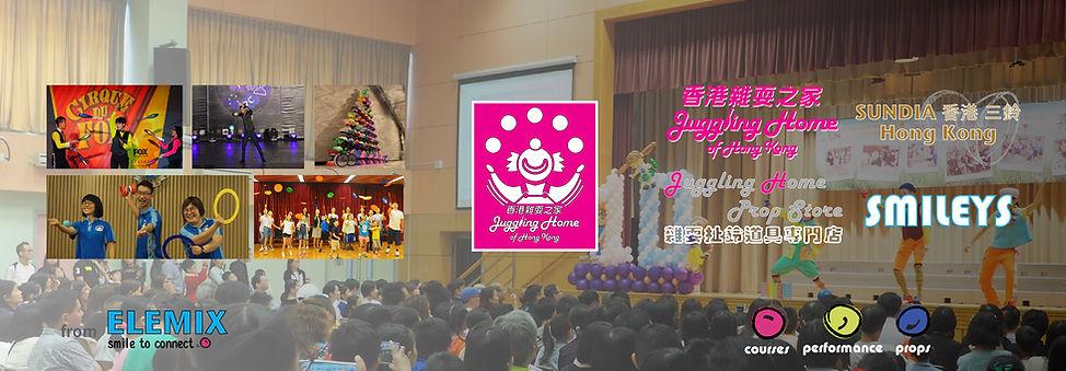 2021 JH banner 6-01.jpg