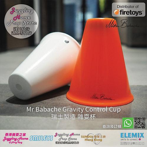 Mr Babache Gravity Control Cups 雜耍杯