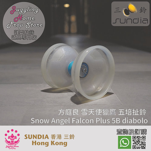 SUNDIA 三鈴 方庭良 雪天使獵鷹五培鈴 Snow Angel Falcon Plus 5B Diabolo