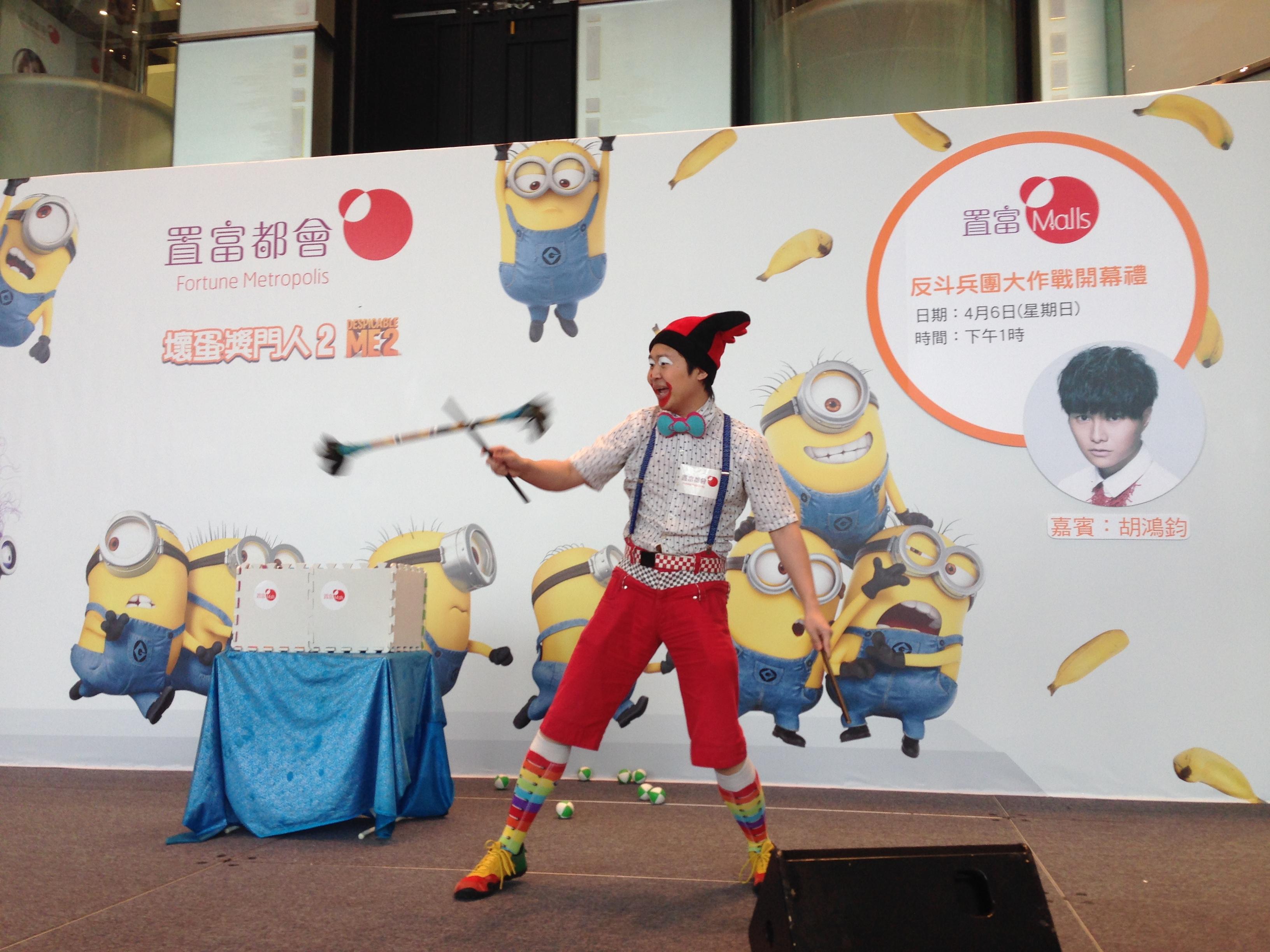 Clown Juggling Show
