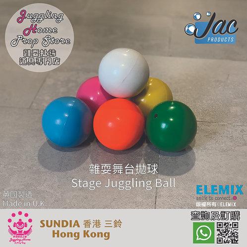 JAC Juggling Stage Ball 英國雜耍舞台拋球