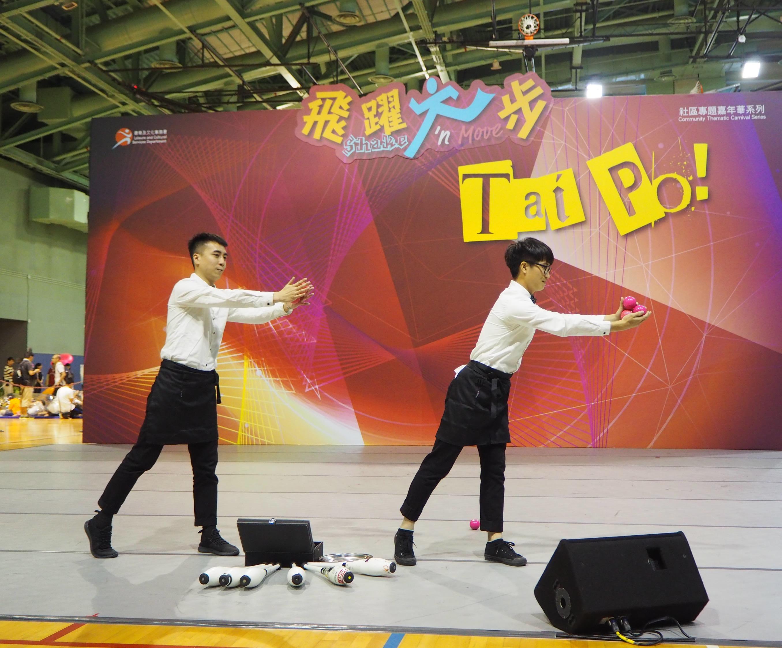 Ball Juggling Team