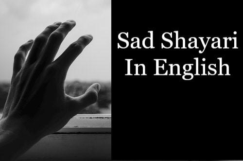 very-sad-shayari-in-english
