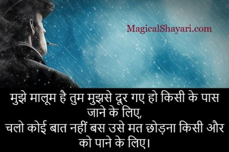whatsapp-new-status-love-mujhe-malum-hai-tum-mujhse-door-ho-gaye-ho
