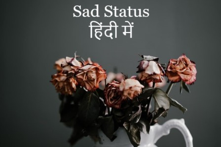 Sad Status In Hindi, Whatsapp Sad Love Status FB Hindi