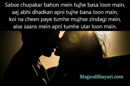 love-shayari-in-english-aaj-abhi-dhadkan-apni-tujhe-bana-loon