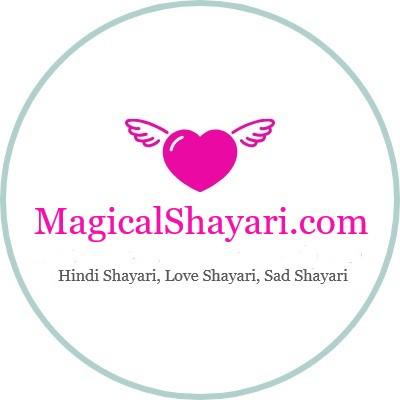 Latest Sad Shayari Love in Hindi 2020, Sad Shayari Images