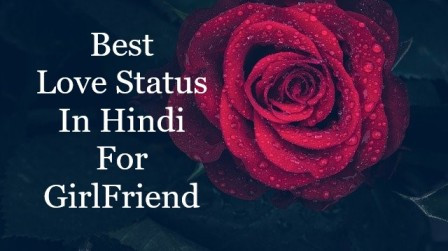 Love Status In Hindi For Girlfriend 2020 Images