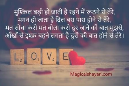 Heart Touching Shayari, Emotional Shayari In Hindi Sad