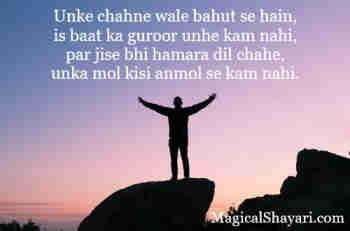 attitude-shayari-english-jise-bhi-hamara-dil-chahe