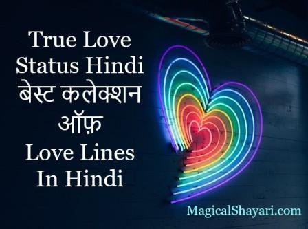 True Love Status Hindi, Love Lines In Hindi Images
