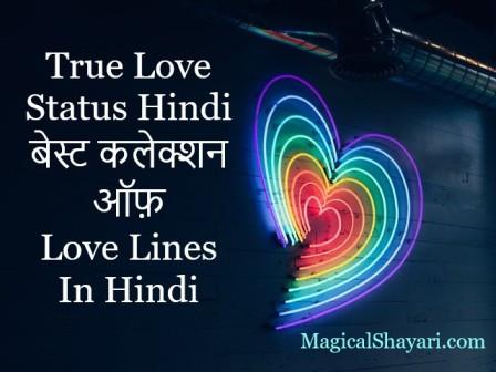 true-love-status-hindi-love-lines-images