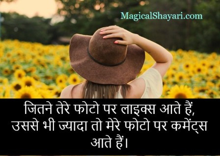 Cute Status For Girls In Hindi, Cute Quotes For Girls