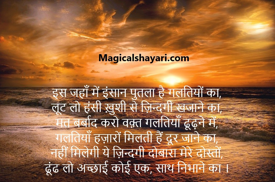 heart touching shayari images, sad shayari image download, sad love shayari with images, love shayari with photo, sad image of feeling, love shayari images, shayri images, love image with shayari download, is jahan mein insan putla hai galtiyon ka.
