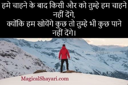 new-status-whatsapp-hindi-hume-chahne-ke-baad-kisi-aur-ko-tumhe