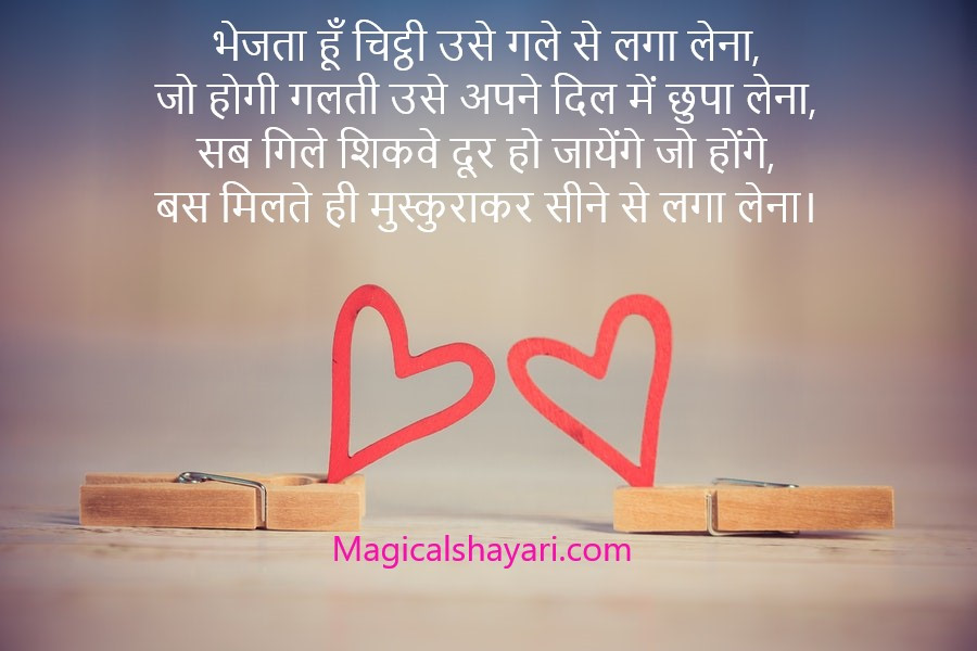 love shayari images, shayri image, sad love shayari with images, love images with shayari download, love shayari with photo, Bhejta hun chitthi use gale se laga lena.