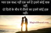 Whatsapp Status In Hindi, Best Whatsapp Quotes DP Hindi