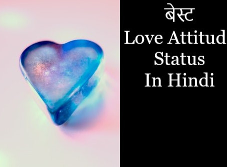 Love Attitude Status In Hindi, Attitude Love Quotes