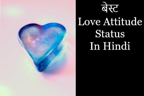 love-attitude-status-in-hindi-attitude-love-quotes