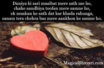 attitude-shayari-english-ek-muskan-ke-sath-datkar-khada