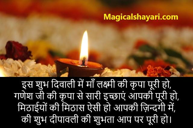 status-diwali-shayari-is-shubh-diwali-mein-maa-laksmi-ki-kripa