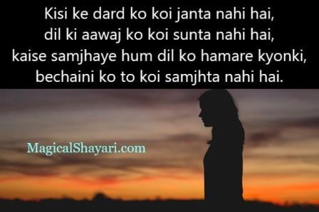 Sad Shayari In English 2021, Sad Love English Shayari