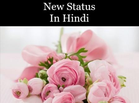 New Status In Hindi, Whatsapp New Status Love