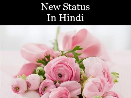 new-status-in-hindi-fb-new-love-status-on-whatsapp
