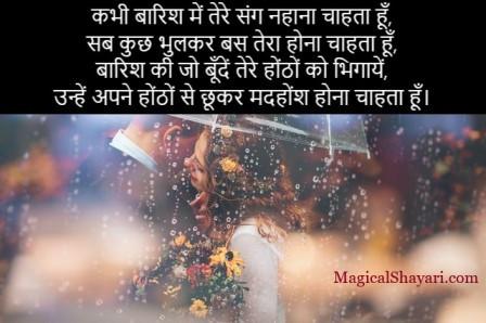 Kiss Shayari In Hindi, Kiss Status, Kiss Day Shayari