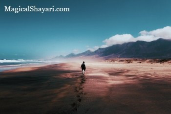 sad-life-poetry-in-hindi-poems-about-life-in-hindi