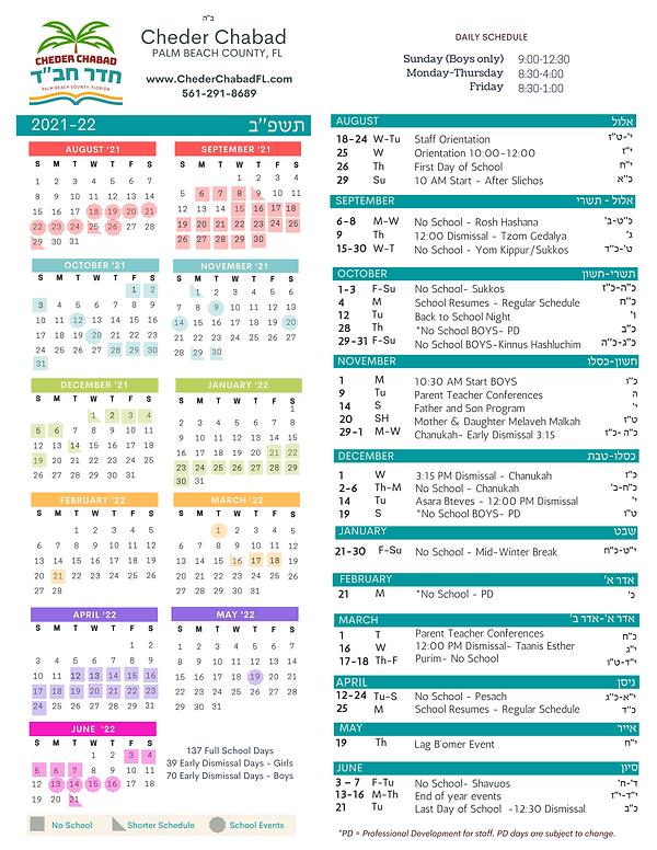Calendar 5782 2021-22.png