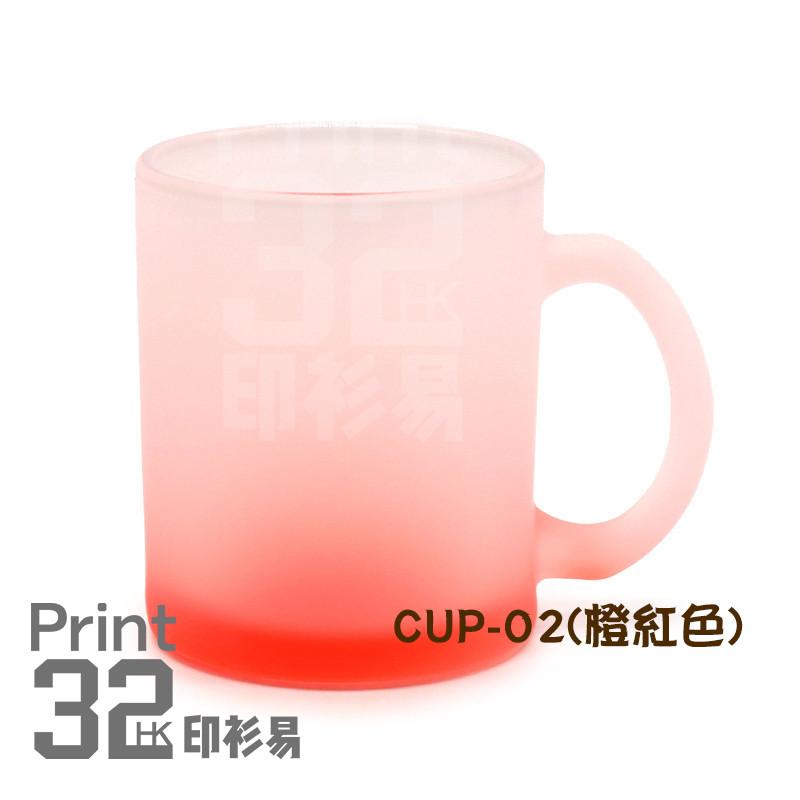 CUP-02 (13).jpg