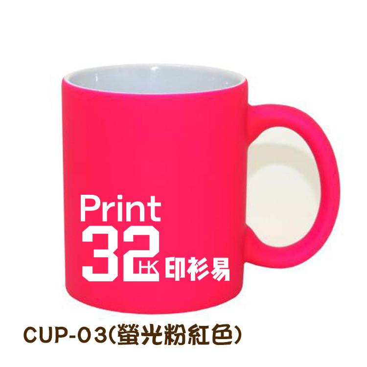 CUP-03 (1).jpg