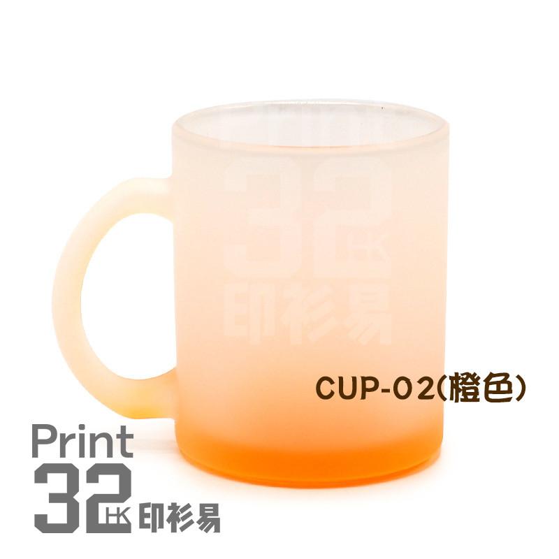CUP-02 (4).jpg