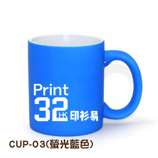 CUP-03 (3).jpg