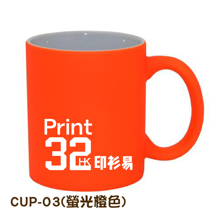 CUP-03 (4).jpg