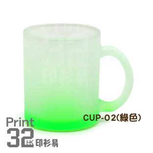 CUP-02 (3).jpg